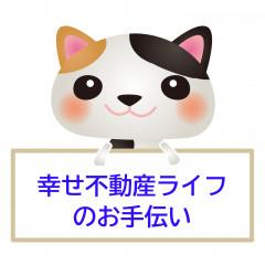 sozai_image_80274.png