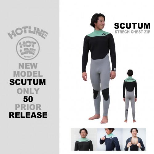 2017 HOTLINE.SCUTUM.02.jpg