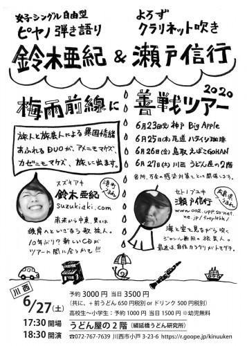 200627.jpg
