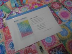 KIMG3095.JPG