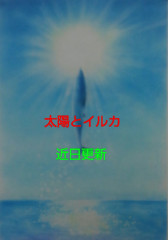 KIMG6034.JPG