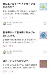 Screenshot_2019-01-25-21-04-20.png