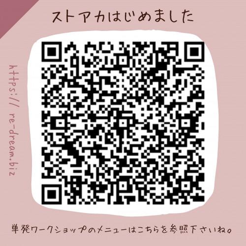 IMG_20200227_092257_523.jpg