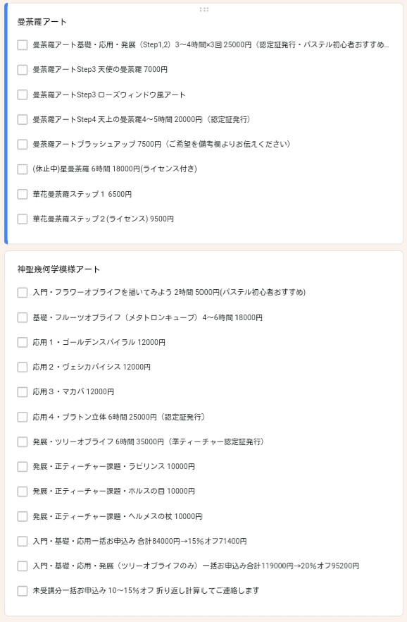 Screenshot_2020-10-07-22-56-29.png