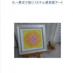 IMG_20210714_184208_575.jpg
