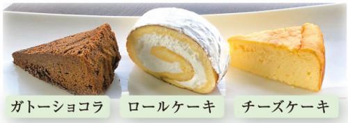 デザートプレートケーキ.jpg