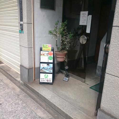 外観 (4).JPG