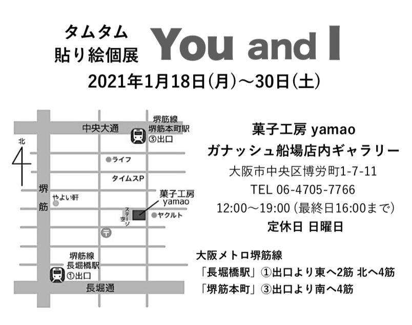 スクリーンショット 2021-01-04 17.46.44.png