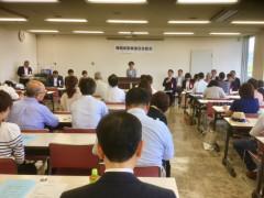 県里連総会20170610.jpg