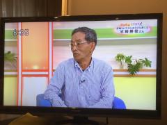 岩崎勝稔さん.jpg