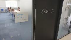 DSC_0038②.jpg