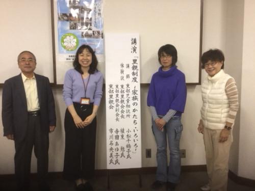 伊豆市民生委員合同研修会20171109.JPG