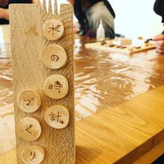 木の時計1.jpg