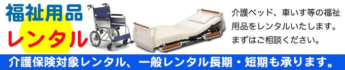 top_bed_img_2.jpg