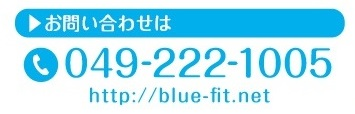 連絡先問い合わせ.jpg