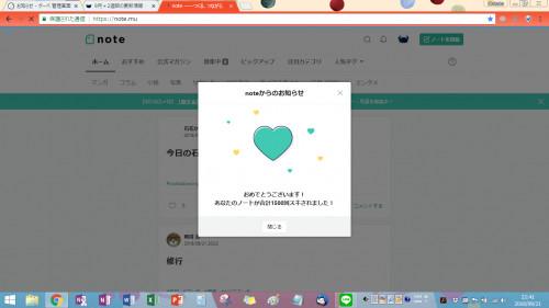 スクリーンショット 2018-09-21 22.41.28.png