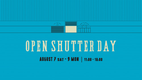 オープンシャッターデー2021夏.jpg