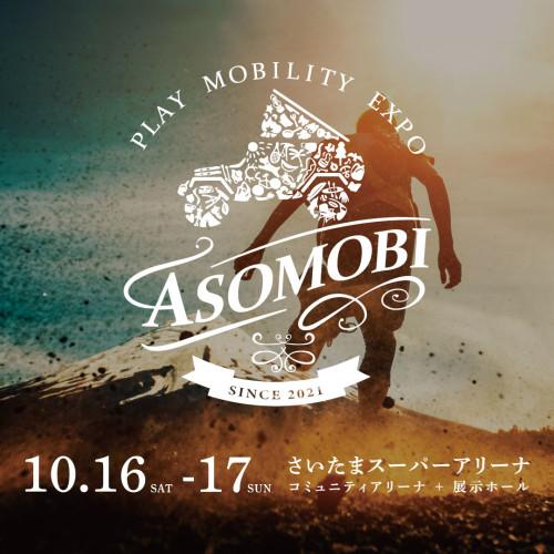 asomobi_banner_1080×1080.jpg
