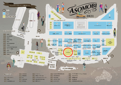 A3_asomobi_map表.jpg