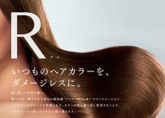 r_1.jpg