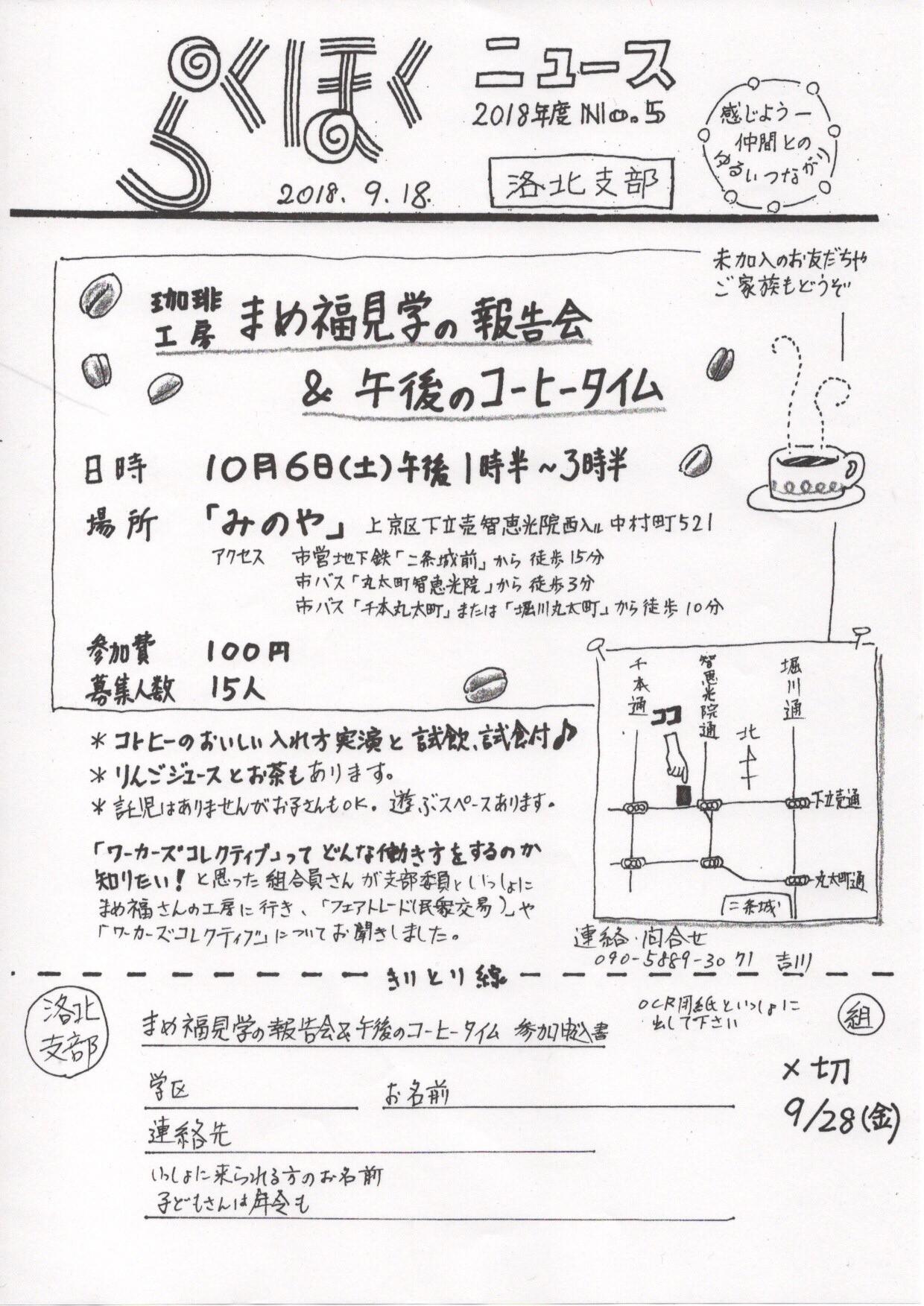 20F4AA69-7EE5-481E-8EF4-EDC770655410.jpeg