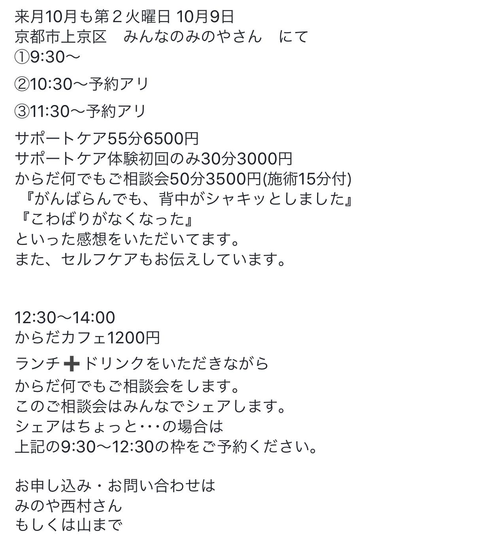 EBC3B3B2-5106-443C-964A-B15BE2D1E983.jpeg
