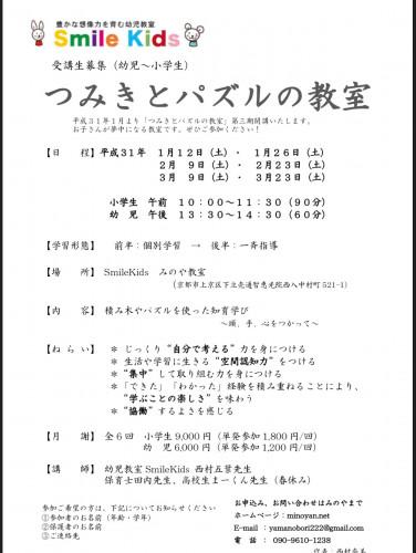 1AF5A7D5-6C6F-44D3-A612-88AB8D05BAFE.jpeg