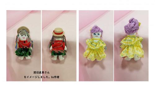 荒洋装×2.jpg