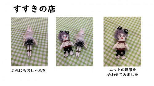 すすきの店.jpg