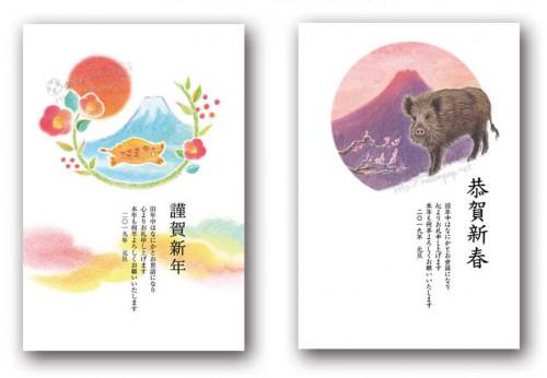 2019亥トランポリンパパッと2.jpg