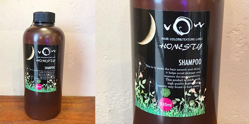 奈良市の美容室 | カラーが人気の美容室 | VOW 店頭商品 Honesty(オネスティ)