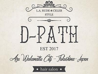 福島県会津若松の美容室D-PATH | メンズにも人気な「LAルード&セレブスタイル」ヘアサロン ロゴ