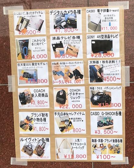 poster-eventup.jpg