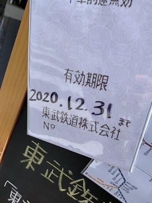 IMG-2290.jpg