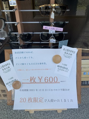 IMG-3990.jpg
