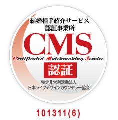 マル適マークCMS(101311(6)).jpg