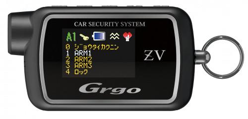 Grgo-Vシリーズ_2WAYリモコン.jpg