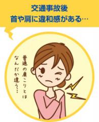 nayami01.jpg