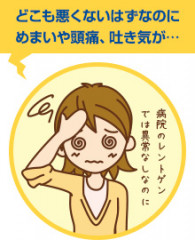 nayami02.jpg