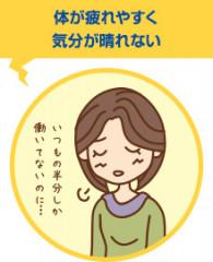 nayami03.jpg