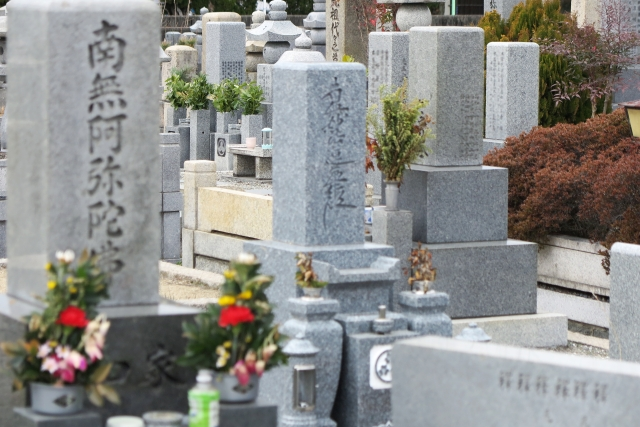 characteristics-of-the-grave-of-the-jodo-sect