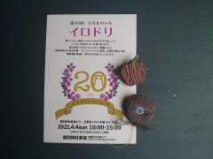 DSC_3525.jpg