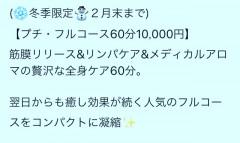 62A153C9-3CDD-4CA1-8C9D-86A686D0116B.jpeg
