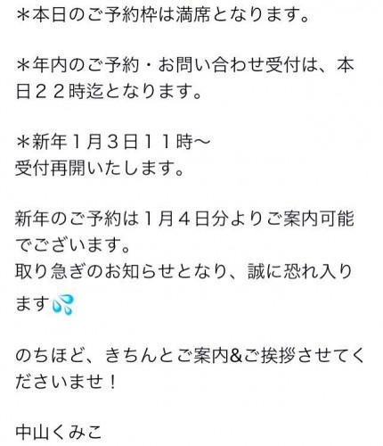 4C2D04A2-F7A4-4CC2-B9E4-839E81EA624C.jpeg