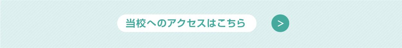 access_2.jpg