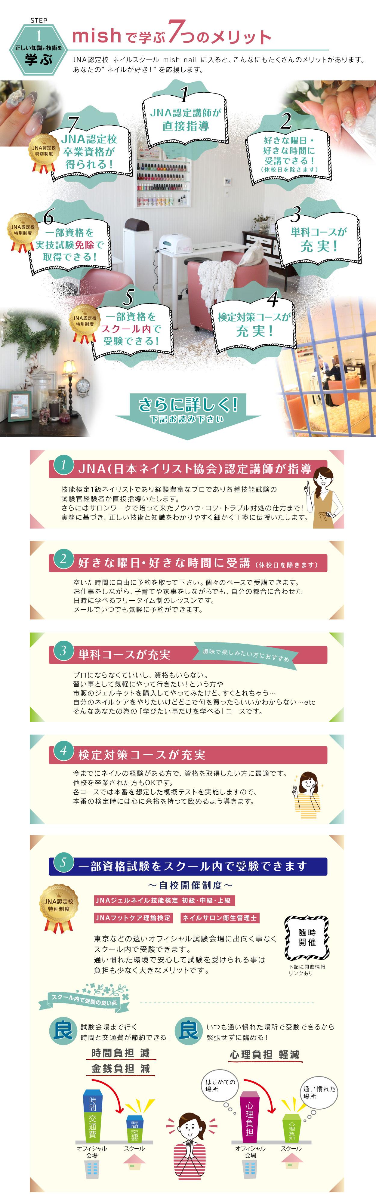web_2.jpg