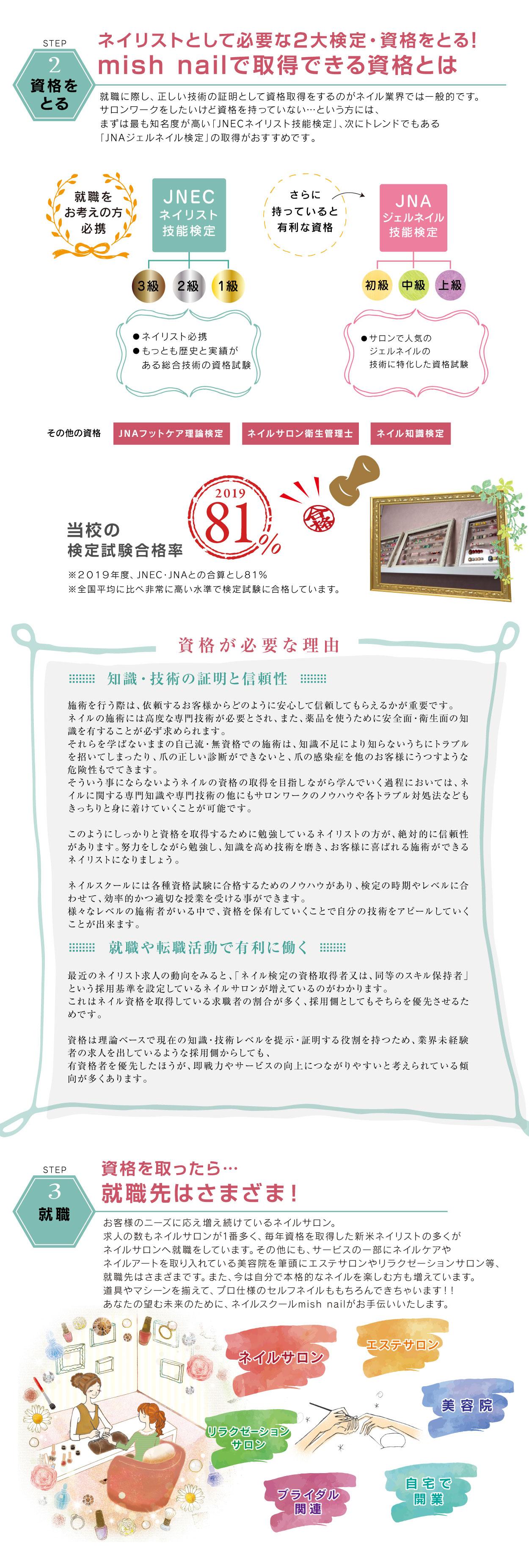 web_4.jpg