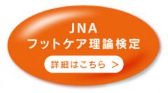 web_2_4.jpg