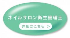 web_2_5.jpg