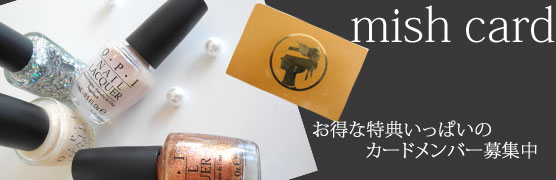 ミッシュカード1.jpg